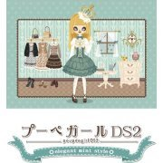Poupee Girl DS 2: Elegant Mint Style (Japan)
