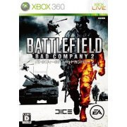Battlefield: Bad Company 2 (Ultimate Edition) (Platinum Collection) (Japan)