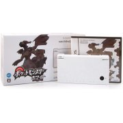 Nintendo DSi (Pokemon White Edition) (Japan)