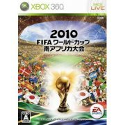2010 FIFA World Cup South Africa preowned (Japan)