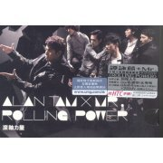 Rolling Power [2CD+DVD] (Hong Kong)