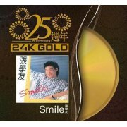 Smile [25th Anniversary 24K Gold] (Hong Kong)