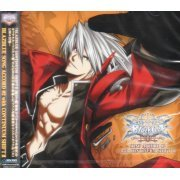 Blazblue Song Accord #2 With Continuum Shift 2 (Japan)