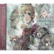 Radiant Historia Original Soundtrack (Japan)