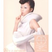 Joey Yung EP 2010 [Version 2 CD+DVD] (Hong Kong)