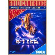 R-Type preowned (Japan)