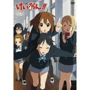 Keion! 6 [Limited Edition] (Japan)