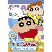 Crayon Shin Chan The TV Series - The 5th Season 12 Suteki Na Picnic Ni Odekake Dazo (Japan)