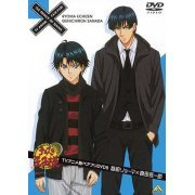 The Prince Of Tennis Pair Pri DVD 8 Ryoma Echizen x Genichiro Sanada (Japan)