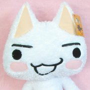 Dokodemoissyo Fun Collection Plush Doll: Fluffy Toro XL Ver. (Japan)