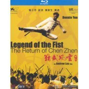 Legend Of The Fist: The Return Of Chen Zhen (Hong Kong)