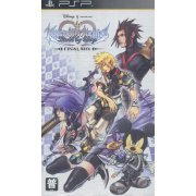 Kingdom Hearts: Birth by Sleep Final Mix (Asia)