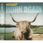 Horn Again [CD+DVD Limited Edition] (Japan)
