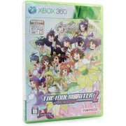 The Idolm@ster 2 [First Print Limited Edition] (Japan)