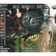Parasite Eve Original Soundtrack (Japan)