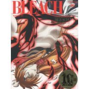 Bleach Arrancar Metsubo Hen 1 [DVD+CD Limited Edition] (Japan)