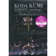 Kumi Koda Eternity - Love & Songs At Billboard Live (Japan)