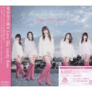 Love Like Candy Floss [CD+DVD Limited Edition Jacket A] (Japan)
