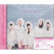 Love Like Candy Floss [CD+DVD Limited Edition Jacket B] (Japan)