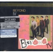 Beyond IV [K2HD] (Hong Kong)
