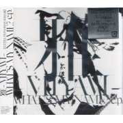 What's My Name E.P. [CD+DVD Limited Edition] (Japan)