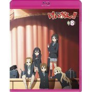 K-ON! 8 [Limited Edition] (Japan)