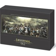 Dissidia 012 Deodecim Final Fantasy Original Soundtrack [3CD+DVD Limited Edition] (Japan)