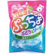 UHA Puccho Bag (Grape & Soda)