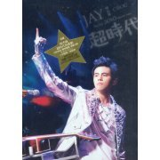 The Era 2010 World Tour [Deluxe Edition DVD+2CD] (Hong Kong)