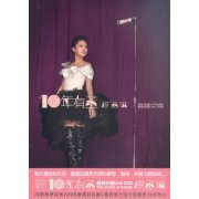 Ten Years Of Rainie - Whimsical Live [2DVD] (Hong Kong)