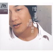 Eason Chan Mandarin Collection [2AQCD] (Hong Kong)