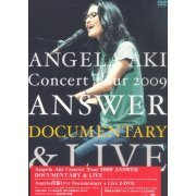 Angela Aki Concert Tour 2009 Answer Documentary & Live [2DVD] (Hong Kong)