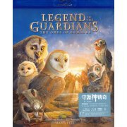Legend Of The Guardians: The Owls Of Ga'hoole (Hong Kong)