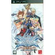 BlazBlue: Continuum Shift II (Asia)