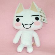 Dokodemoissyo Fun Collection Plush Doll: Toro Smiling Ver. (Japan)