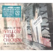 Attack Of The Yellow Fried Chickenz In Europe 2010 (Japan)