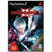 Devil May Cry 3 Special Edition preowned (Japan)