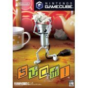 Chibi Robo! preowned (Japan)