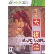 Do Don Pachi Daifukkatsu Black Label preowned (Japan)