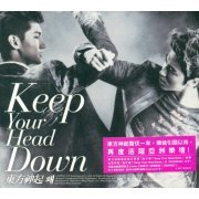 Keep Your Head Down [Hong Kong Version] (Hong Kong)