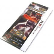 Super Street Fighter IV 3D Edition Cleaning Cloth 3DS (Ryu & Ken) (Japan)