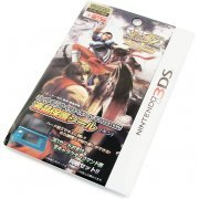 Super Street Fighter IV 3D Edition Screen Protector 3DS (Ken) (Japan)