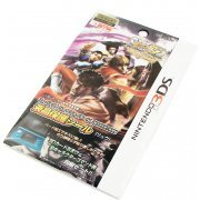 Super Street Fighter IV 3D Edition Screen Protector 3DS (Ryu) (Japan)