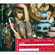 Dejavu [First Press Limited Edition CD+2DVD] (Hong Kong)