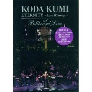 "Koda Kumi ""Eternity - Love & Songs-"" At Billboard Live (Hong Kong)"