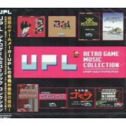 UPL Retro Game Music Collection (Japan)