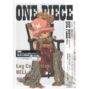 One Piece Log Collection - Bell [Limited Pressing] (Japan)