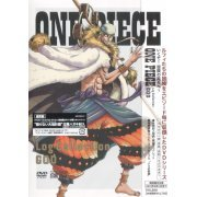 One Piece Log Collection - God [Limited Pressing] (Japan)