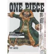 One Piece Log Collection - Water Seven [Limited Pressing] (Japan)