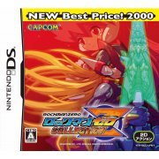 RockMan Zero Collection (NEW Best Price! 2000) (Japan)